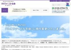 seiho211.jpg