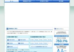 seiho25.jpg