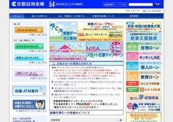 shinyoukinko182.jpg