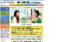 shinyoukinko187.jpg