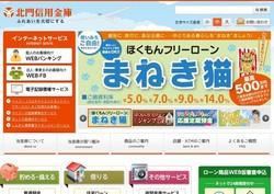 shinyoukinko5.jpg
