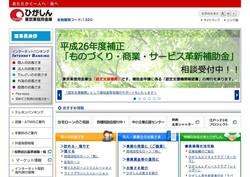 shinyoukinko80.jpg