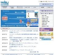 shinyoukinko87.jpg