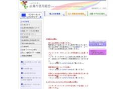 shinyoukumiai117.jpg