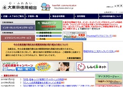 shinyoukumiai48.jpg