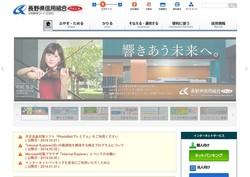 shinyoukumiai75.jpg