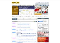 si-soft343.jpg
