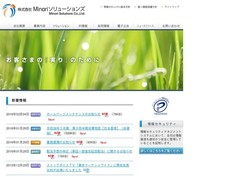 si-soft502.jpg