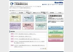 souko121.jpg