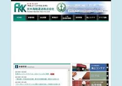 souko351.jpg