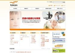 syokuhin-syousya223.jpg