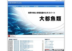 syokuhin-syousya283.jpg
