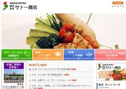syokuhin-syousya383.jpg