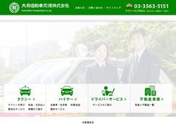 taxi12.jpg