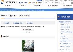 tetsudou21.jpg