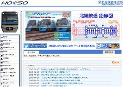 tetsudou32.jpg