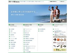 tsuhan81.jpg