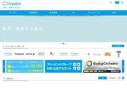 tsushin-101.jpg
