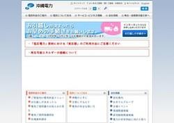 denryoku101.jpg