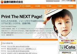 insatsu101.jpg
