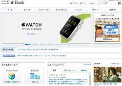 mobile1-31.jpg