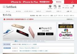 mobile1-41.jpg