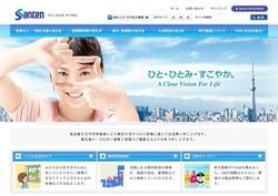 seiyaku191.jpg