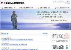 seiyaku201.jpg