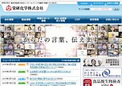 seiyaku261.jpg