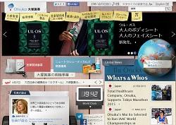 seiyaku381.jpg