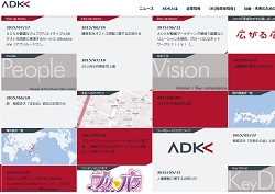 adv32.jpg