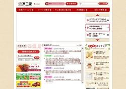 kashi51.jpg