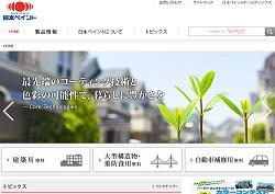 toryo2.jpg