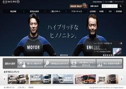 truckmaker2.jpg